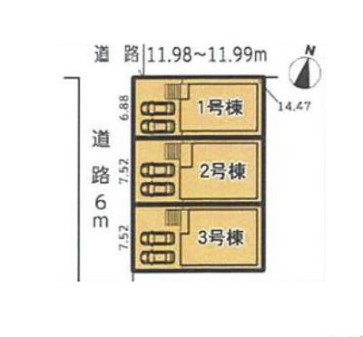 【区画図】Cradle garden 豊明市二村台第6 【仲介手数料無料】