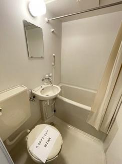 【浴室】アマービレ朝霧