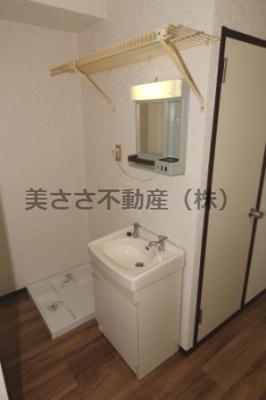 【洗面所】ハタノコーポ片倉