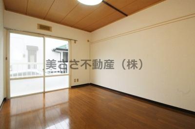 【洋室】ハタノコーポ片倉