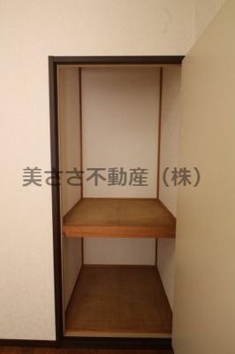 【収納】ハタノコーポ片倉