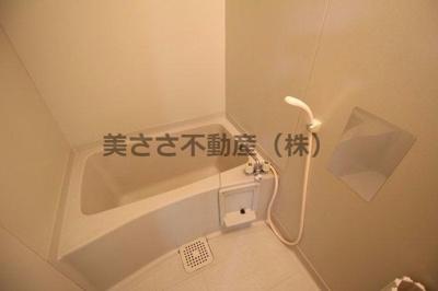 【浴室】ハタノコーポ片倉