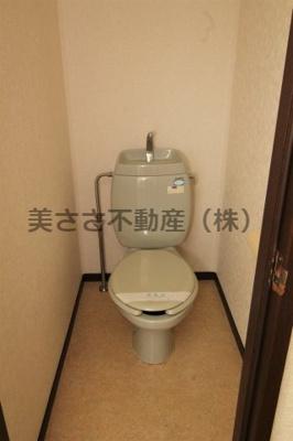 【トイレ】ハタノコーポ片倉