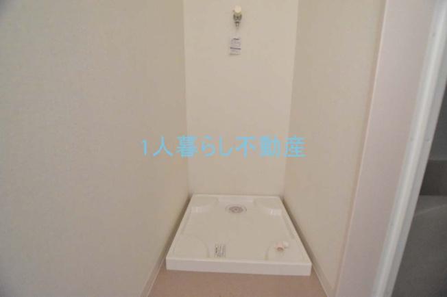 洗濯機置き場は室内です