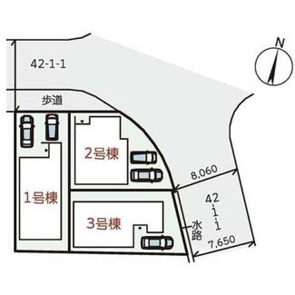 【区画図】高槻市昭和台町2丁目