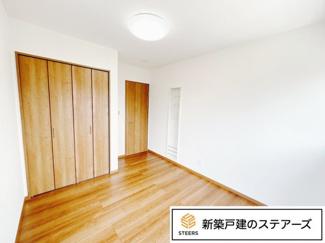 日当たり良好の2階洋室は子供部屋として♪専用のクローゼット付きなので、お部屋を広く使うことが出来ます♪お子様の成長に合わせて模様替えもしやすい♪