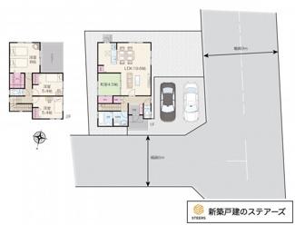 3380万円、4LDK、土地面積169.83m2、建物面積105.99m2 土地51坪の角地!! 駐車スペースは並列2台+フリースペースを予定! お家時間を家族で楽しめます♪