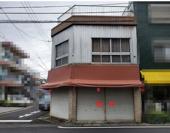 福井扇町の画像
