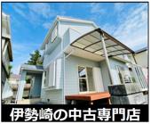 伊勢崎市八寸町 中古住宅の画像