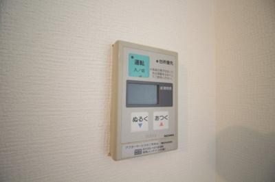 【設備】丸山ハイツ