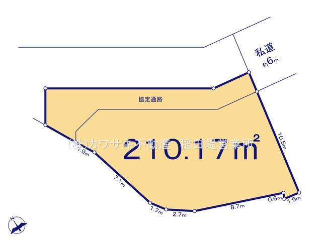 【区画図】稲城長沼 ゆったり正味48坪の建築条件なし売地