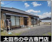 太田市山之神町 中古住宅の画像