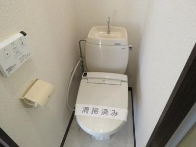 【トイレ】かすみハイツ