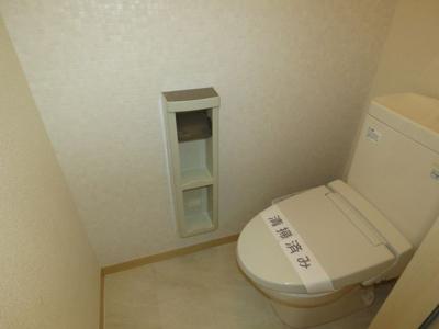 【トイレ】ロイヤルパーク