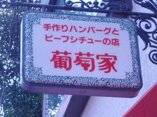 【周辺】プレミアコート桜台