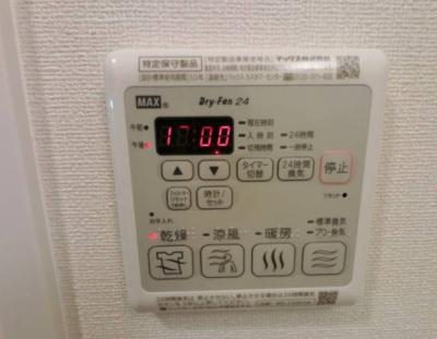 【設備】プレサンス北浜レガーロ