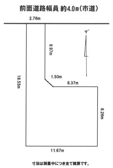 【土地図】東灘区本山北町6丁目売土地