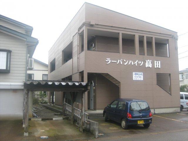 【外観】ラーバンハイツ高田