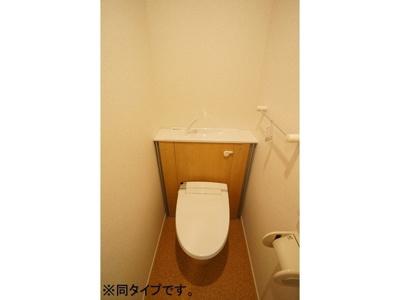 【トイレ】パークサイド春日B