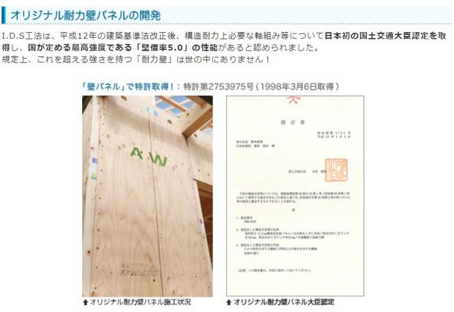 【その他】我孫子市若松Ⅱ 新築戸建 2号棟