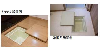 1階のキッチンと洗面所には、床下を収納スペースとして有 効利用できる「床下収納庫」を設置。 (プランによっては設置できない場合がございます。)