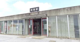 JR香椎線 須恵駅まで329mです。