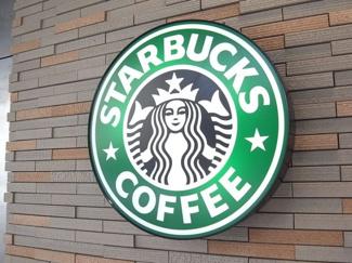 美味しいコーヒーが飲めますよ