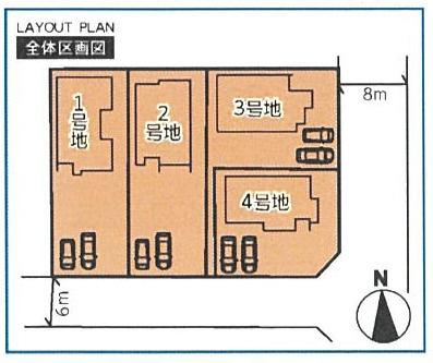 【区画図】喜田Ⅱ期 2号地