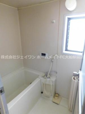【浴室】第二煤ヶ谷ハイツ