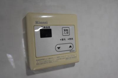 【設備】サニーコート2 スモッティー阪急高槻店