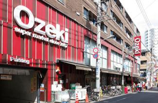 人気のスーパー オオゼキ 260m 自慢の生鮮食料品は大田市場や築地市場からの毎日の仕入れを基本としているようです。