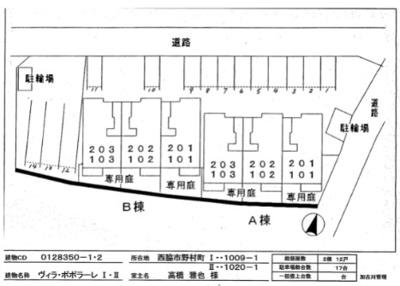【区画図】ヴィラ・ポポラーレⅠ