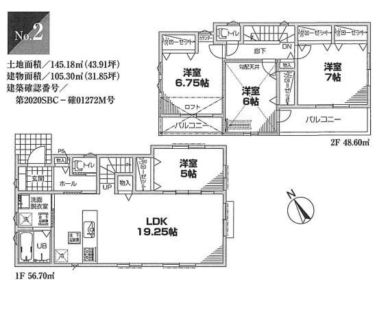 土地面積145.18平米 建物面積105.30平米  使い勝手の良い間取りです!