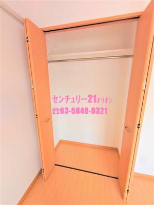 【収納】マリオン練馬(ネリマ)-7F