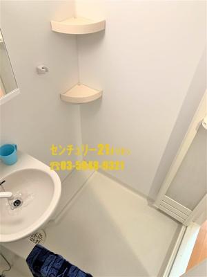 【浴室】プレール・ドゥーク豊島園