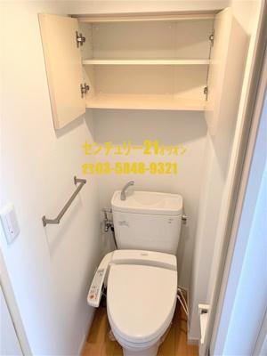 落ち着けるトイレ