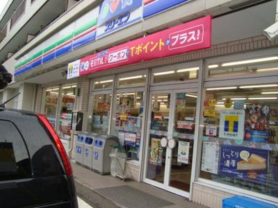 スリーエフ千葉松ケ丘店まで562m
