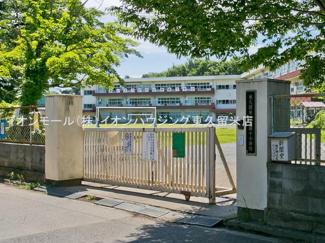 東久留米市立第十小学校(約1,123m)