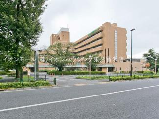 多摩北部医療センター(約1,420m)