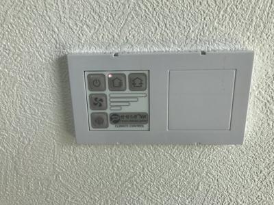ダクトレスで第一種換気を実現するシステムです♪湿度のコントロールで1年中快適な空間にしてくれる優れものですよ♪