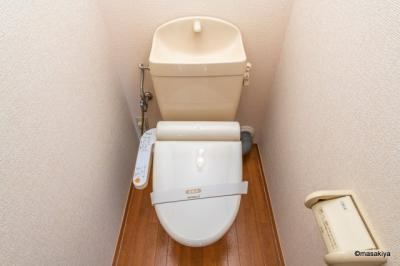 【トイレ】メゾン裾花