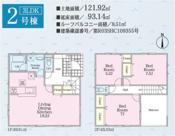 新築一戸建て「小田原市中里第13」全2棟/残1棟の画像