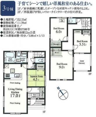 【区画図】緑区美園の新築分譲住宅