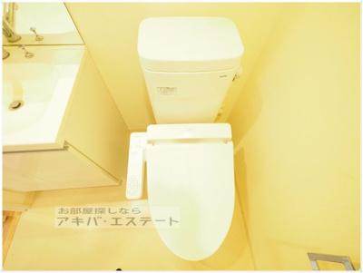 【トイレ】レアライズ秋葉原
