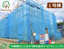 伊豆市熊坂2期 新築戸建 全2棟 (1号棟)の画像