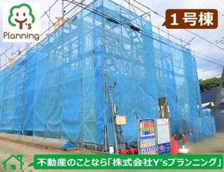 【外観パース】伊豆市熊坂2期 新築戸建 全2棟 (1号棟)