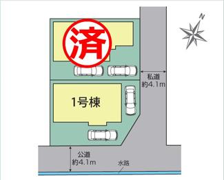 伊豆市熊坂2期 新築戸建 全2棟 (1号棟)