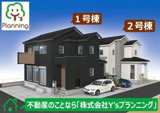 【外観パース】伊豆市熊坂2期 新築戸建 全2棟 (2号棟)