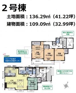 伊豆市熊坂2期 新築戸建 全2棟 (2号棟)
