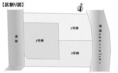 【その他】藤沢市片瀬1丁目 新築 3号棟